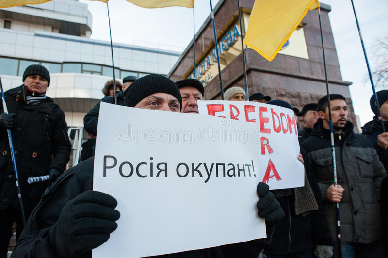 Protest action under the Kyiv court of appel stock images