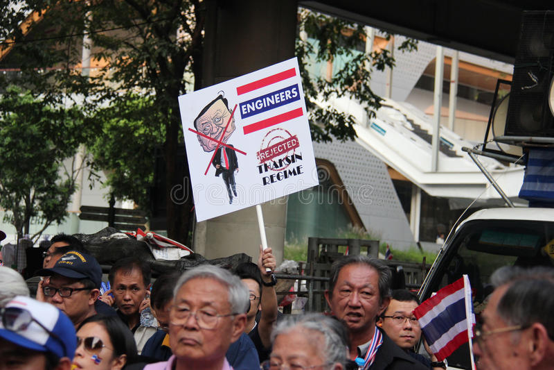 Protesta antigubernamental imagen de archivo