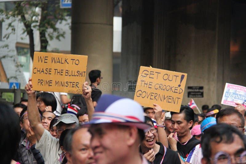 Protesta antigubernamental foto de archivo libre de regalías