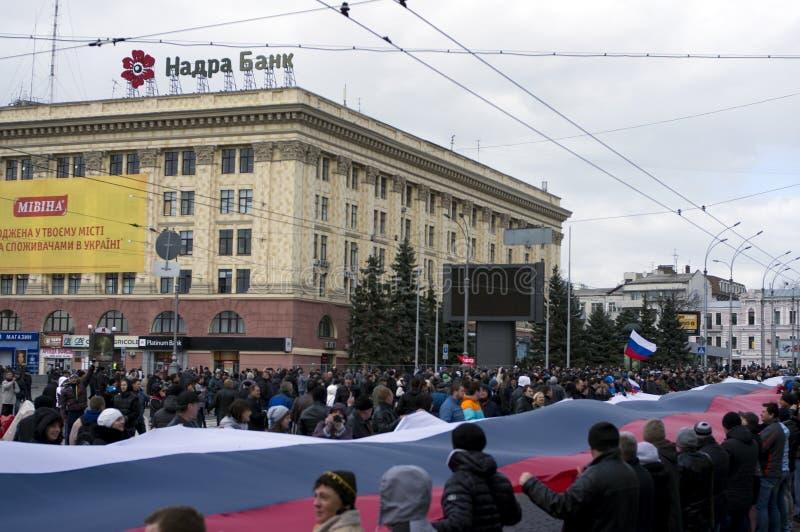 Protesta de ?ntiauthority en Járkov, Ucrania foto de archivo