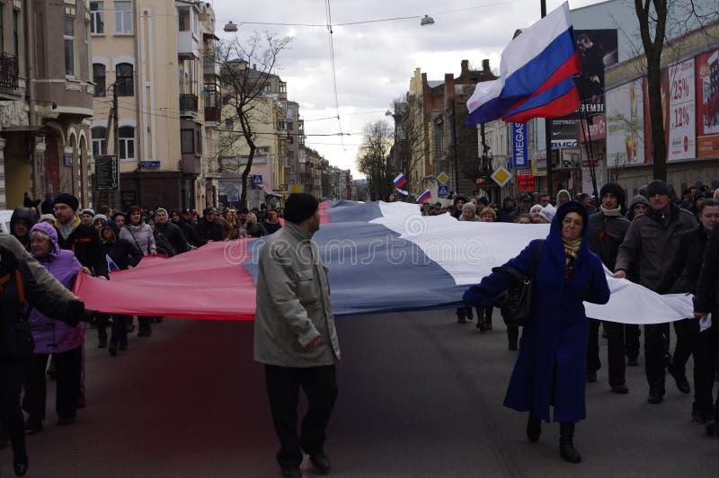 Protesta de ?ntiauthority en Járkov, Ucrania fotos de archivo libres de regalías