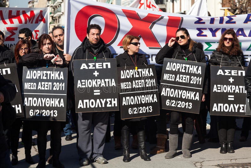 Protesta despedida de los funcionarios  imagenes de archivo