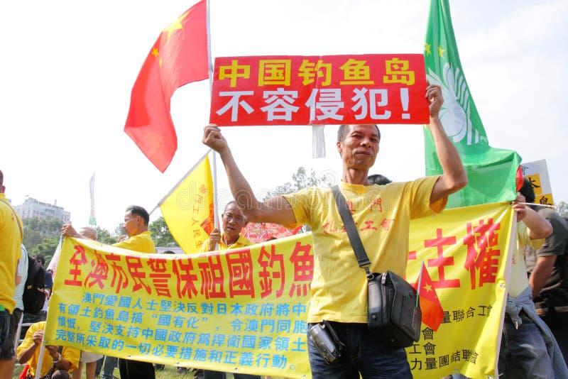 Protestas antis de Japón en Hong-Kong fotografía de archivo
