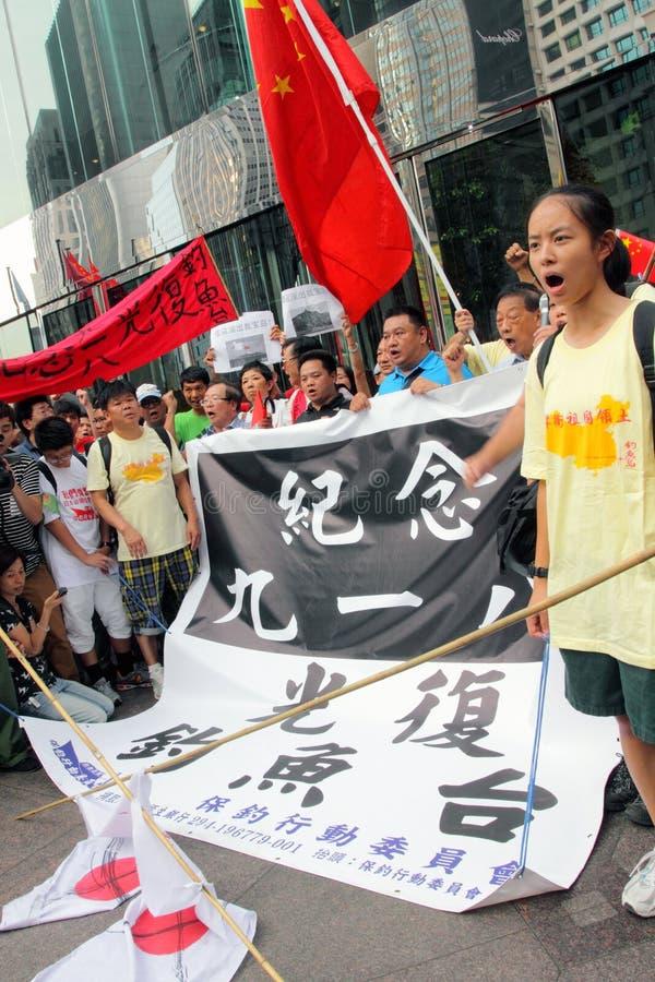 Protestas antis de Japón en Hong-Kong fotos de archivo libres de regalías