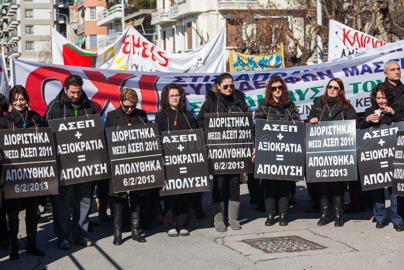 Protestation écartée de fonctionnaires image libre de droits