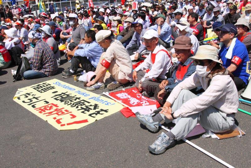 Protestations antinucléaires au Japon image stock
