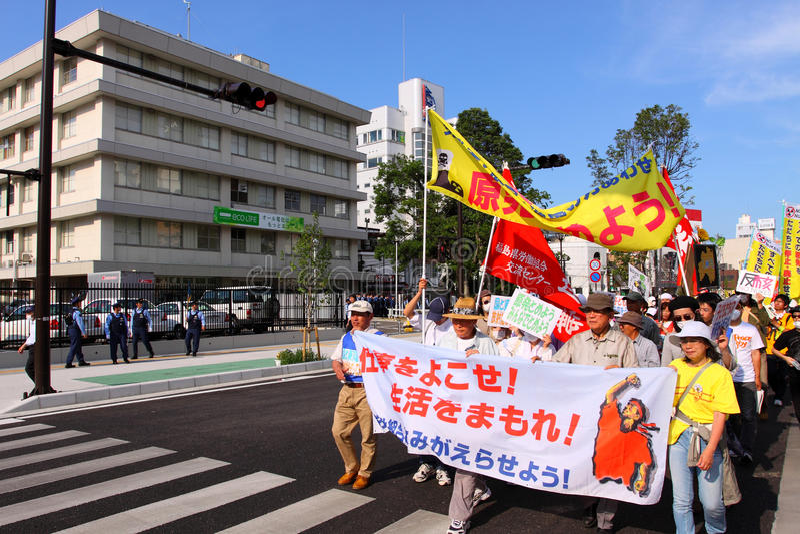Protestations antinucléaires au Japon photographie stock