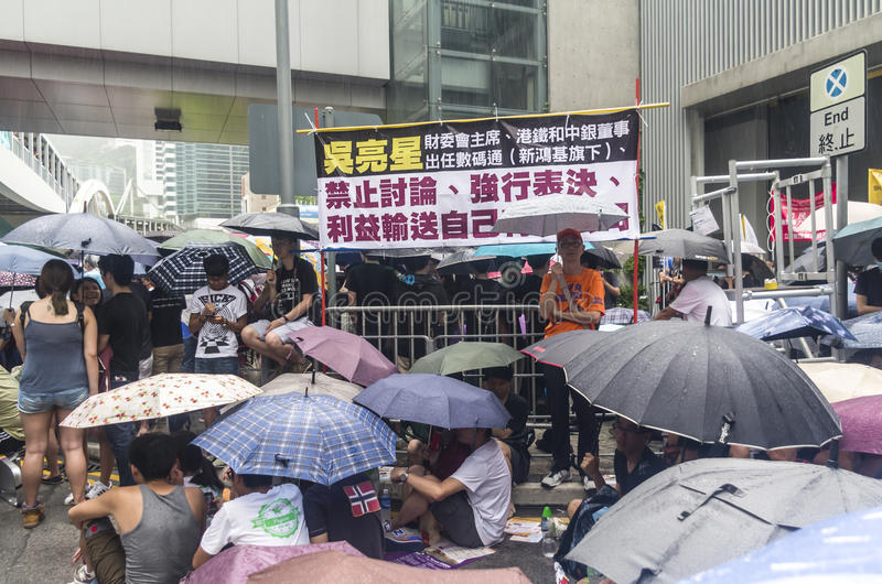 Protesters about Northeast New Territories Hong Kong. HONG KONG - JUNE 20: Protesters gathered outside the government headquarters on June 20, 2014 in Hong Kong royalty free stock image