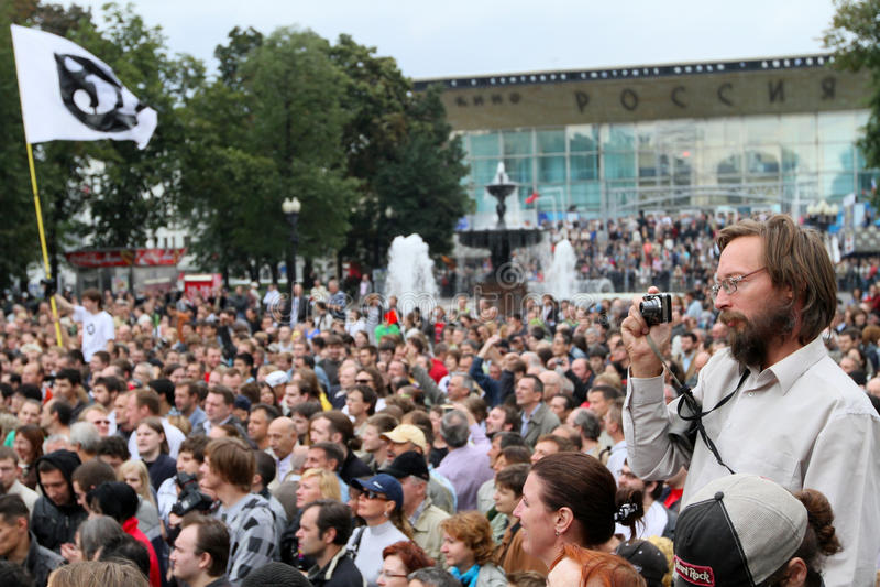 Protestos de Moscovo imagens de stock royalty free