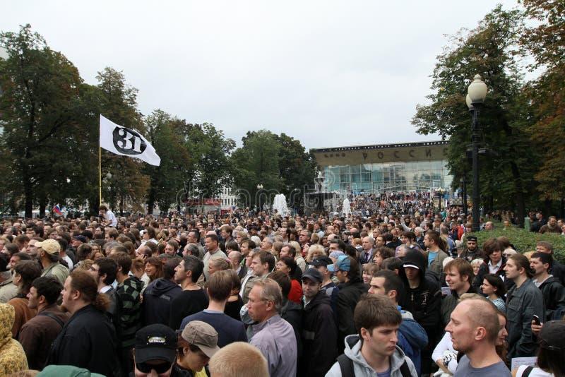 Protestos de Moscovo fotografia de stock