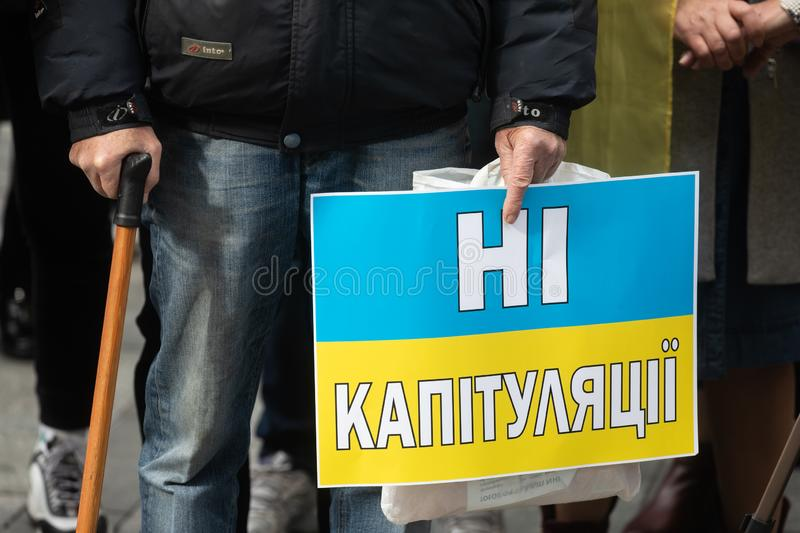 Protests on Independence Square in Kyiv, Ukraine stock image