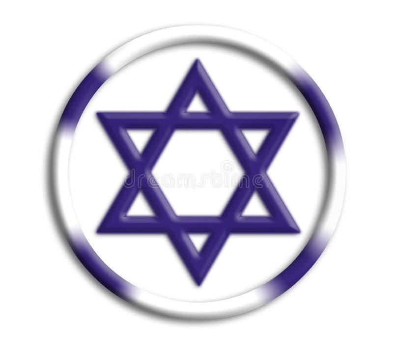 Protetor de Israel para olympics ilustração stock