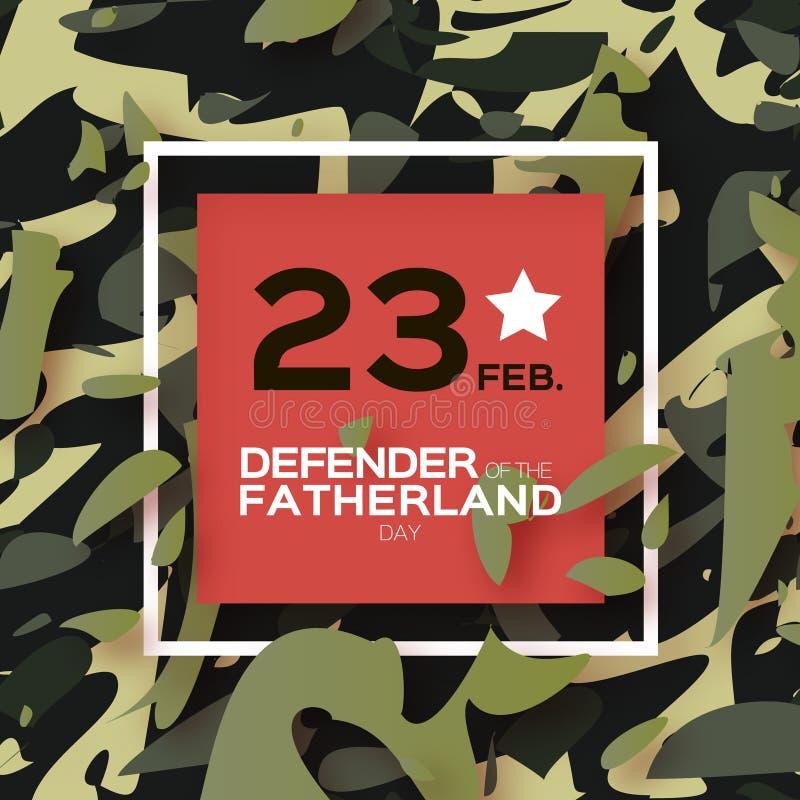 Protezione del giorno di patria 23 febbraio cartolina d'auguri per gli uomini su fondo militare Il giorno dell'esercito russo royalty illustrazione gratis