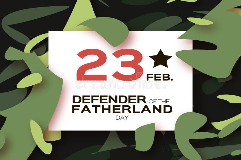 Protezione del giorno di patria 23 febbraio cartolina d'auguri per gli uomini su fondo militare Il giorno dell'esercito russo illustrazione di stock