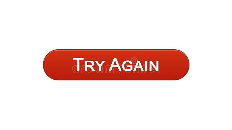 Provi ancora il colore rosso del vino del bottone dell'interfaccia di web, la progettazione del sito internet, supporto illustrazione di stock