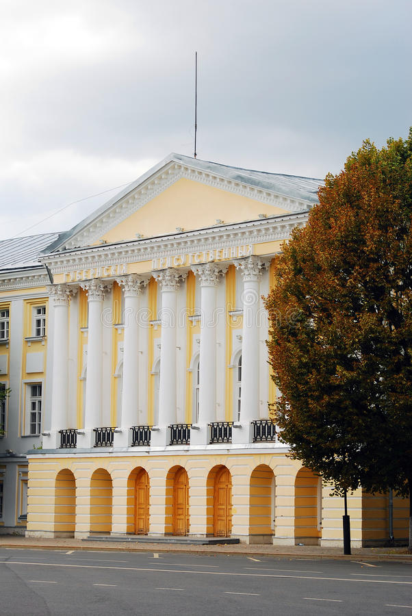 The role of provincial government in russia