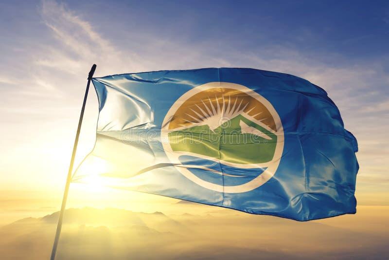 Provo of Utah of United States flag waving on the top. Provo of Utah of United States flag waving stock photos