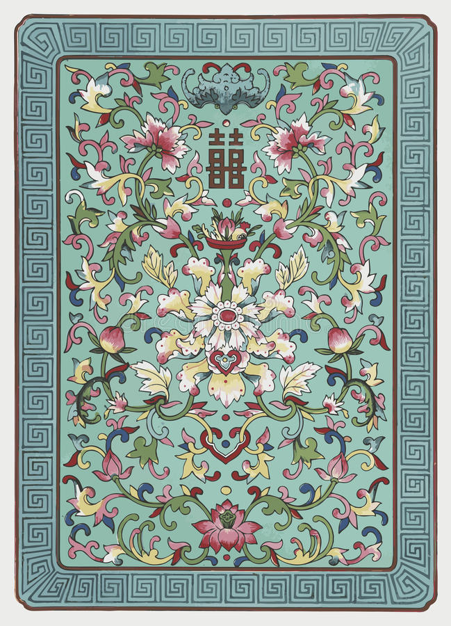 Prydnad för traditionell kines för Grunge blom- royaltyfri illustrationer