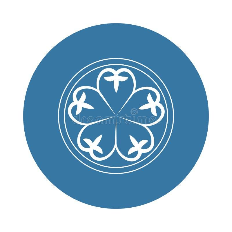 prydnad i en cirkelsymbol Beståndsdel av prydnadsymboler för mobila begrepps- och rengöringsdukapps Emblemstilprydnaden i en cirk vektor illustrationer