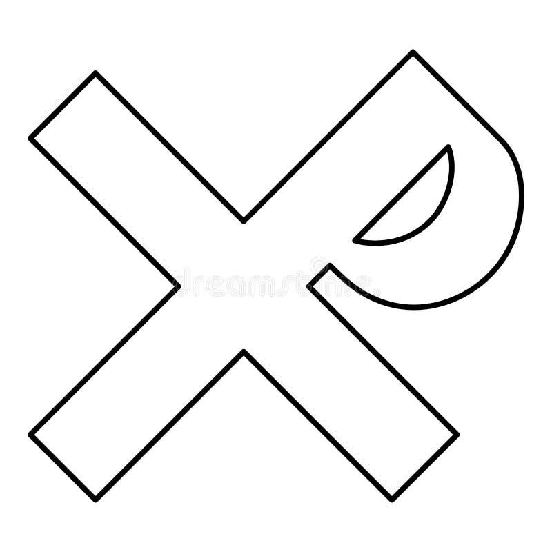 Przecinający monograma Rex tsar tzar cara symbol Jego przecinający Świątobliwy Justin ikony czerni koloru konturu szyldowy Religi ilustracji