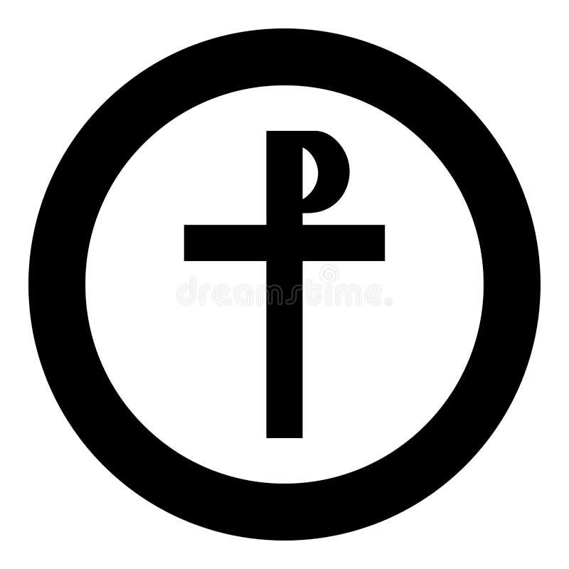 Przecinający monograma Rex tsar tzar cara symbol Jego przecinająca Świątobliwa Justin szyldowa Religijna przecinająca ikona  ilustracji