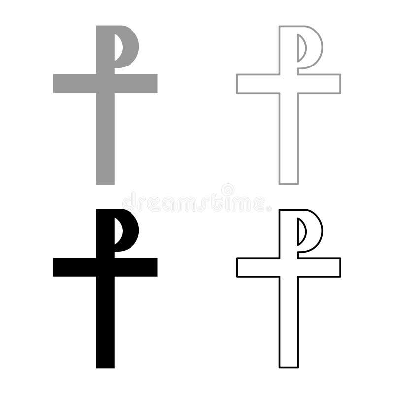 Przecinający monograma Rex tsar tzar cara symbol Jego przecinającej Świątobliwej Justin szyldowej Religijnej przecinającej ikony  royalty ilustracja