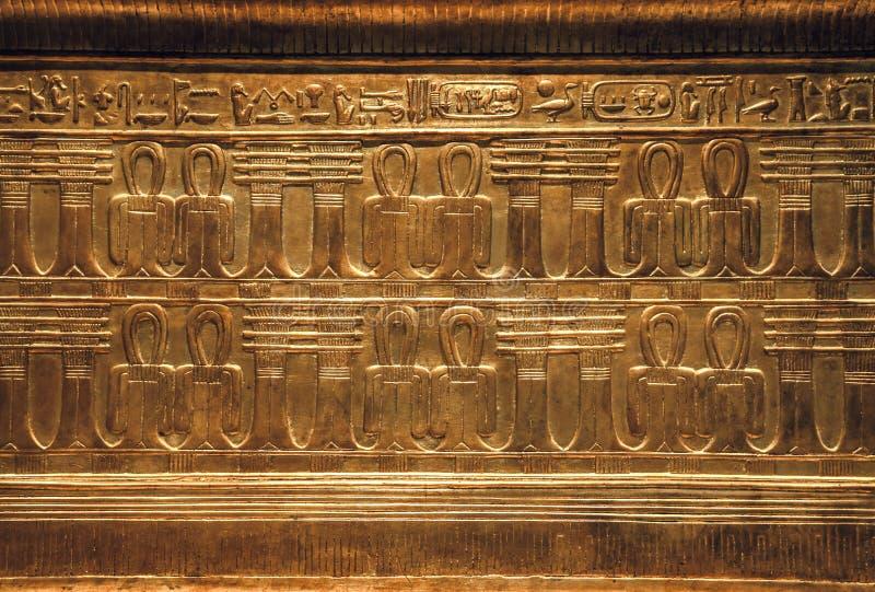 Przedmioty od grobowa Tutankhamen obraz stock