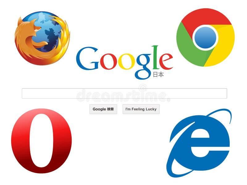 Przeglądarek internetowych ikony ilustracja wektor