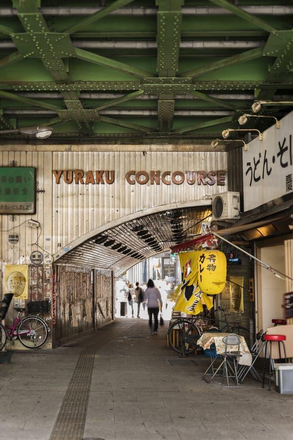 Przejścia podziemnego Yurakucho Concourse pod linią kolejową stat zdjęcia royalty free