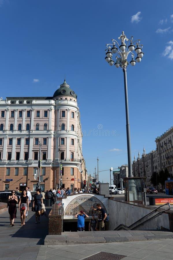 Przejście podziemne w Pushkin kwadracie Moskwa fotografia stock