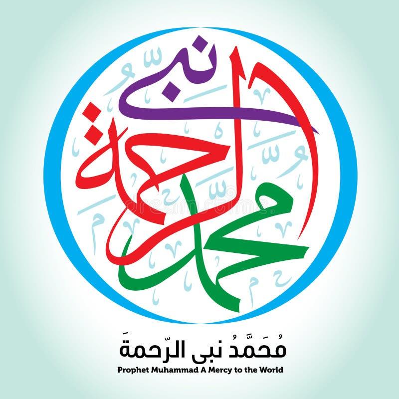 Przekładu - profet Muhammad litość świat - Arabska i Islamska kaligrafia w Islamskiej sztuce ilustracji