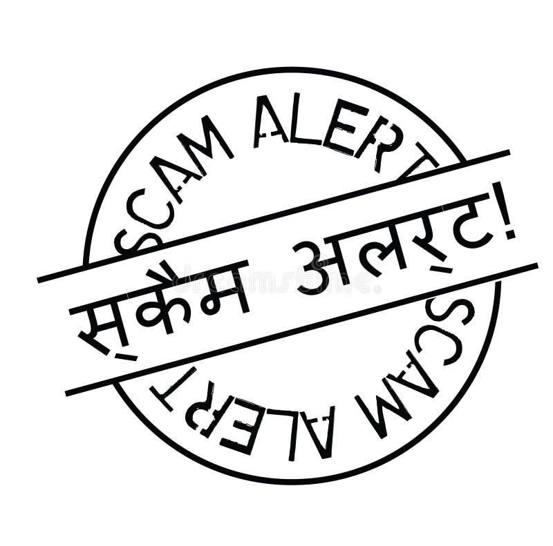 Przekrętu ostrzeżenia znaczek w hindusie royalty ilustracja