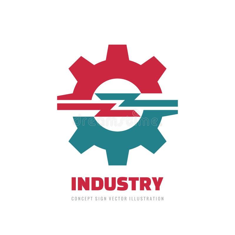 Przemysł przekładnia - pojęcie logo szablonu wektoru biznesowa ilustracja Cog koła abstrakta znak Mechanik technologii przemysłow ilustracja wektor