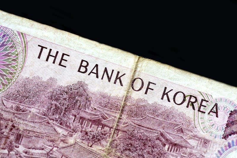 Przestarzały 1000 koreańczyk Wygrywał notatkę 1983 wydający na czarnym tle obraz royalty free