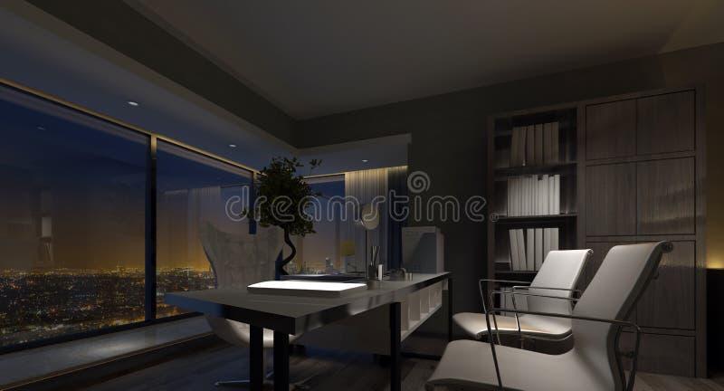 Przestronny luksusowy ministerstwa spraw wewnętrznych wnętrze przy nocą ilustracji