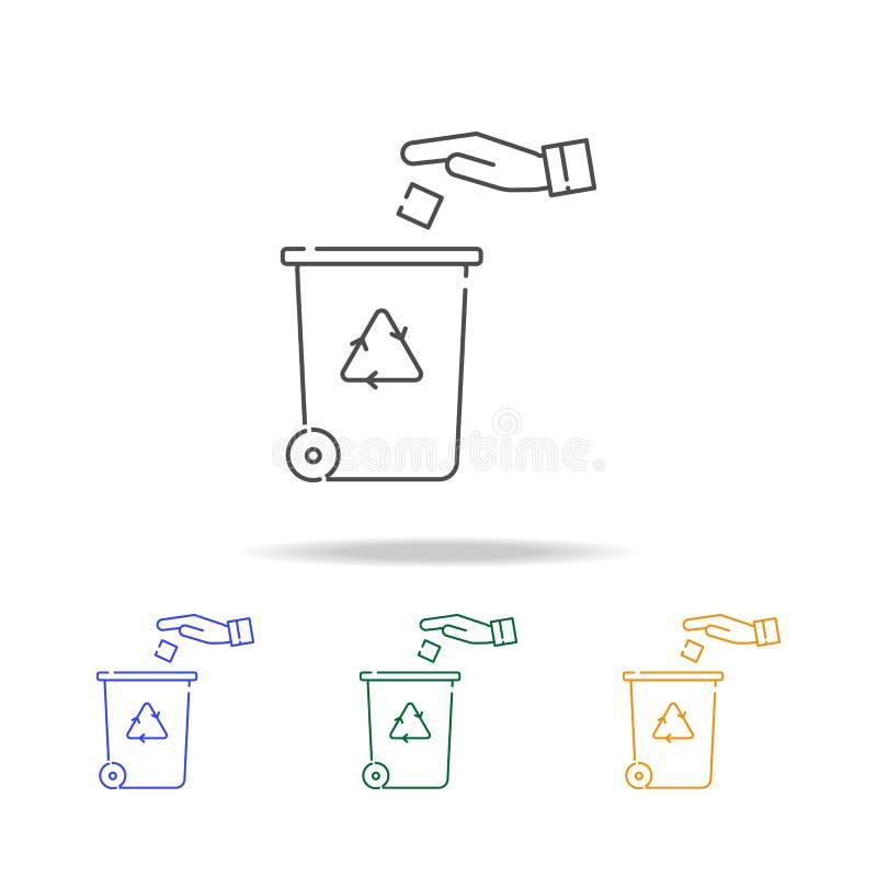 Przetwarzać centrum ikony Element ekologia dla mobilnych pojęcia i sieci apps Cienka kreskowa ikona dla strona internetowa projek ilustracji