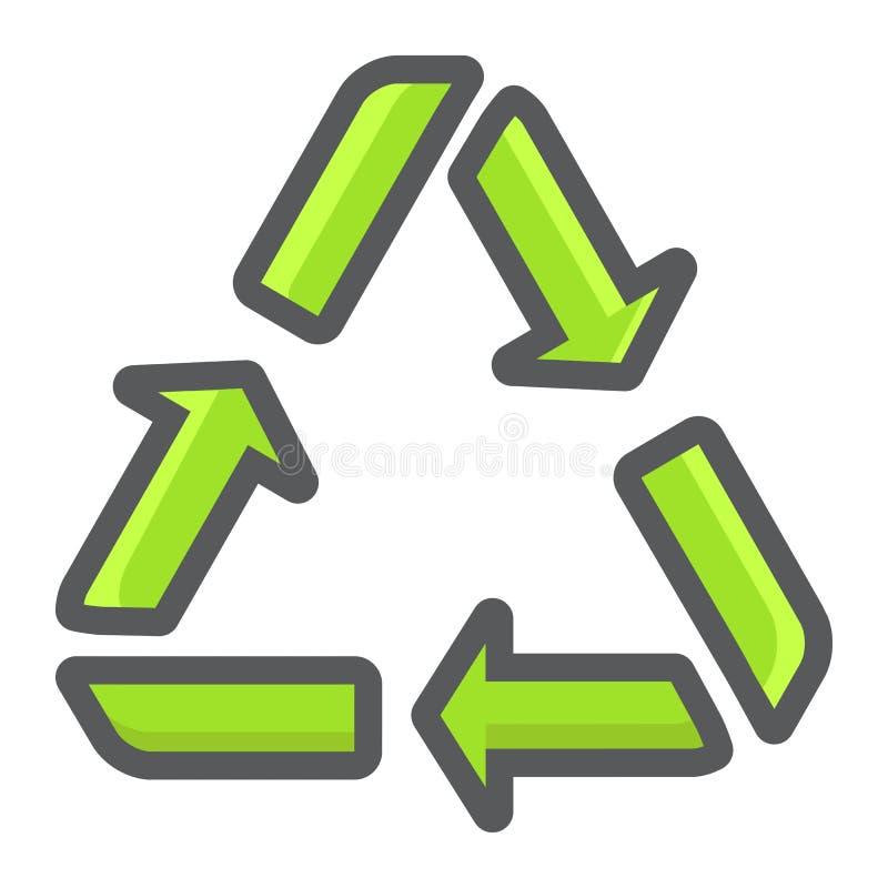 Przetwarza symbol wypełniającą kontur ikonę, eco ilustracji