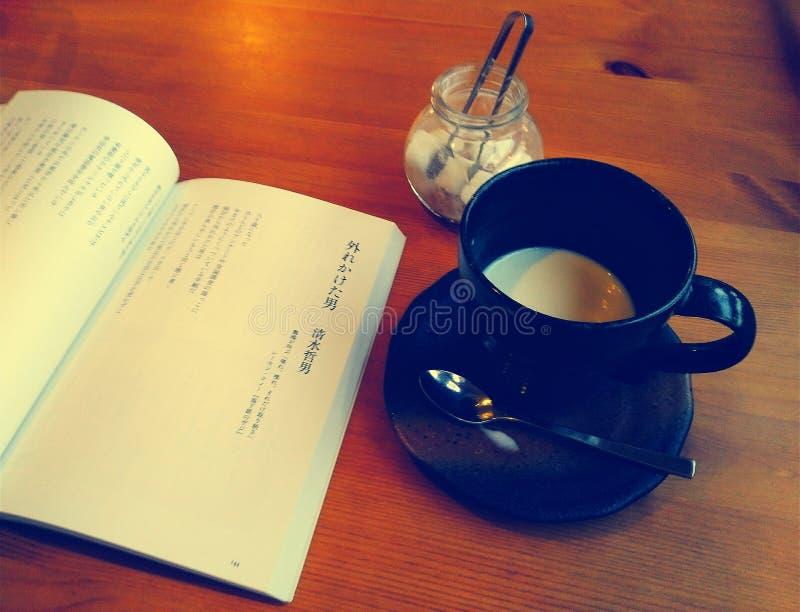 Przy japońskim sklep z kawą zdjęcia stock