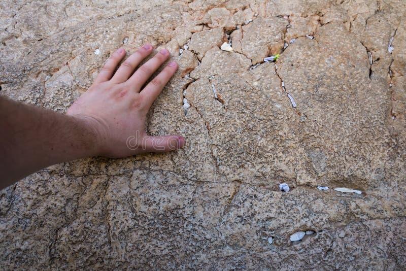 Przy Ramparts spacerem w Jerozolima obraz royalty free