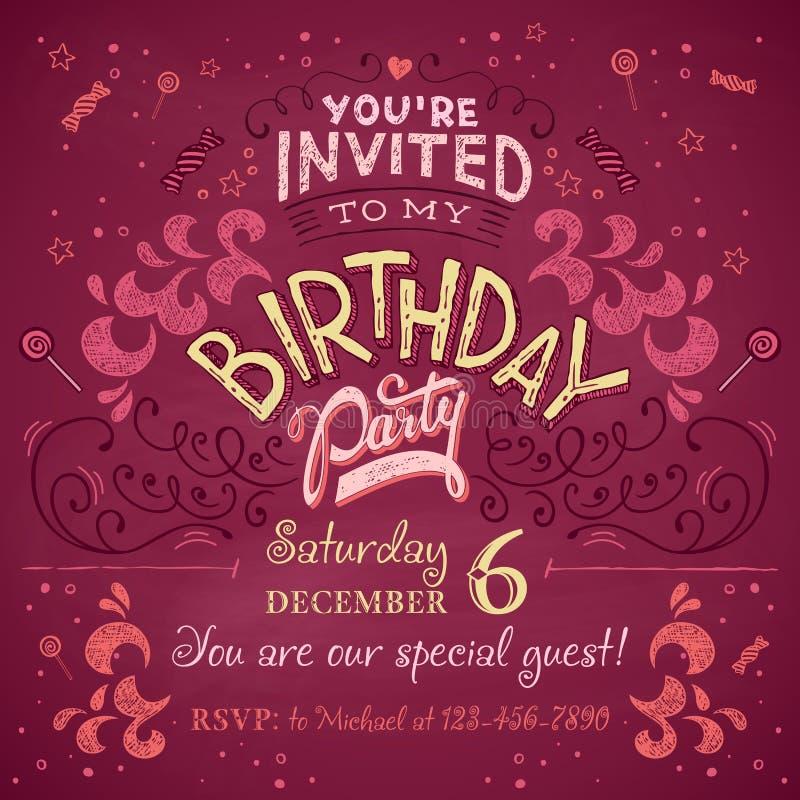 Przyjęcia urodzinowego zaproszenie ilustracja wektor