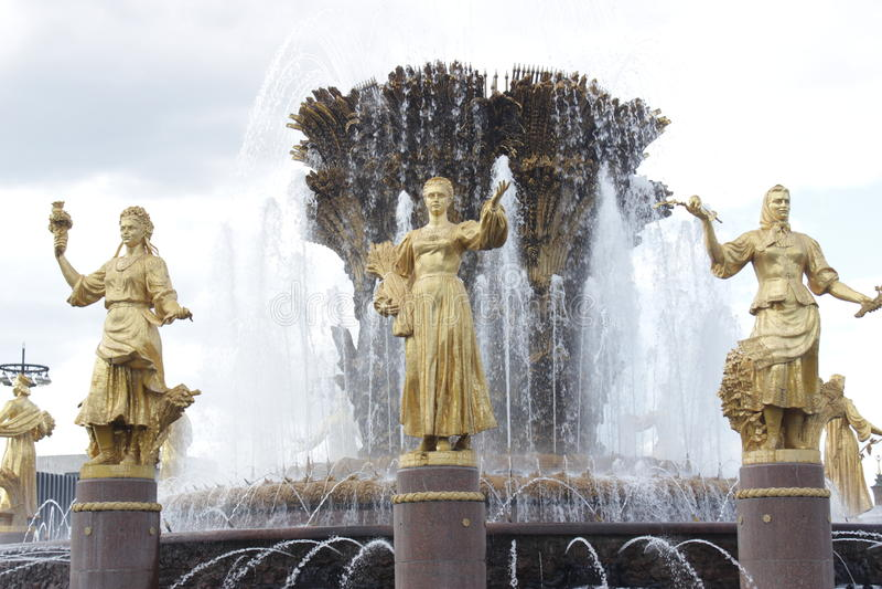 Przyjaźń Zaludniam (fontanna) fotografia royalty free