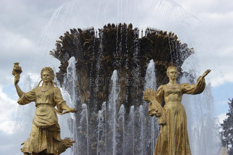 Przyjaźń Zaludniam (fontanna) fotografia stock