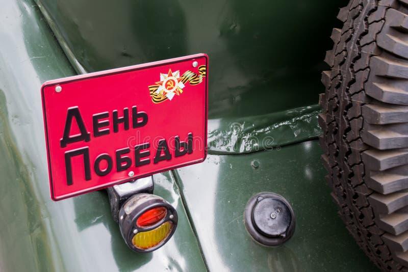 Przylepia etykietkę ` zwycięstwa dnia ` na retro samochodzie obrazy stock