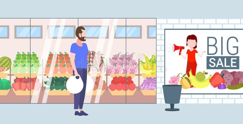 Przypadkowy mężczyzny mienie nabywa torba na zakupy faceta pozycję przed sklepu spożywczego sklepu supermarketa sprzedaży zewnętr royalty ilustracja