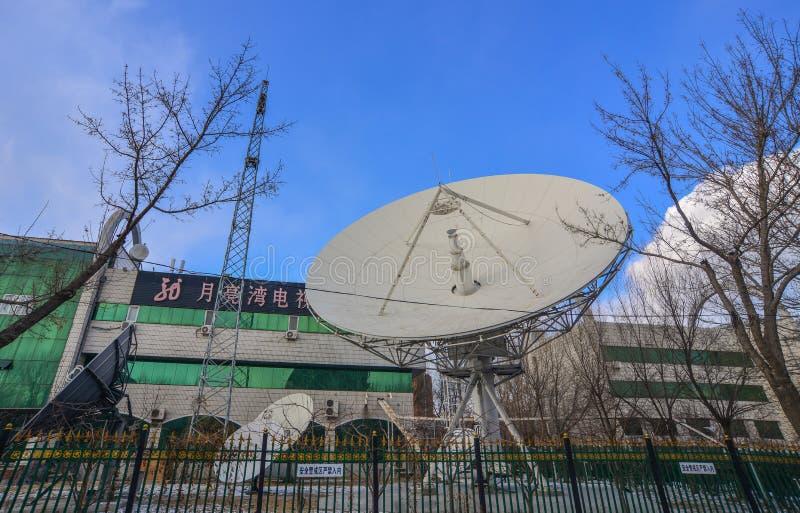 Przypowieściowy satelitarnej anteny naczynie obrazy stock