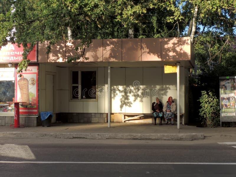 Przystanek autobusowy obraz stock