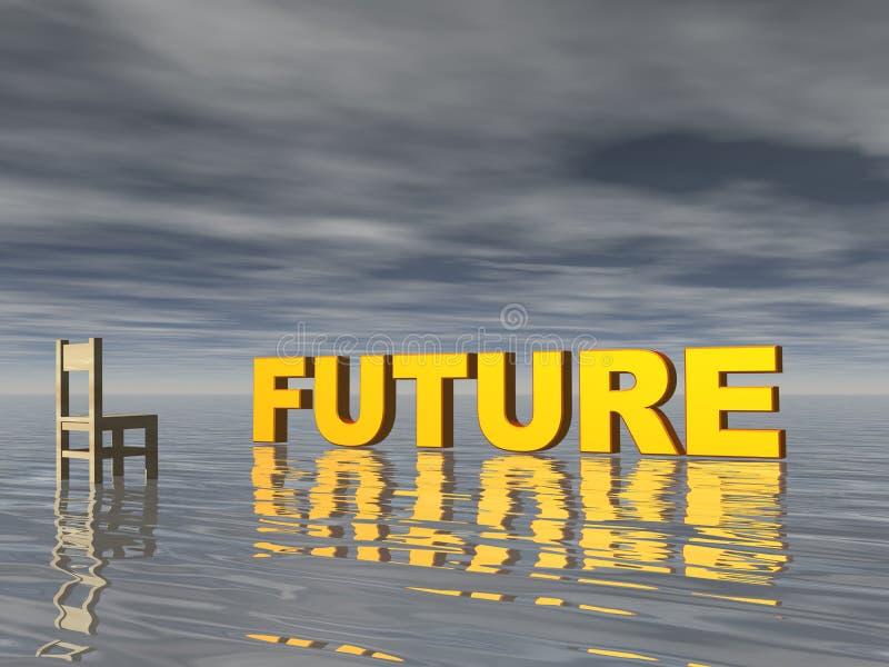 przyszłość. royalty ilustracja