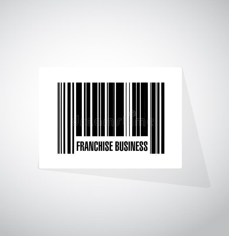 przywileju upc kodu biznesowy znak ilustracja wektor