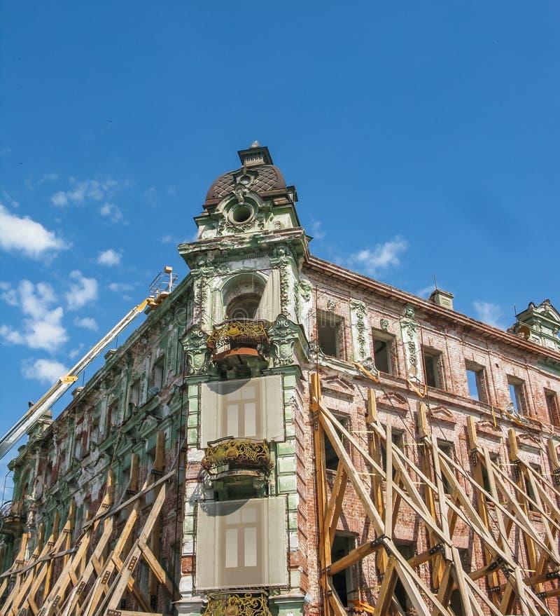Przywrócenie środkowy hotelowy budynek w Kazan, Rosja zdjęcie stock