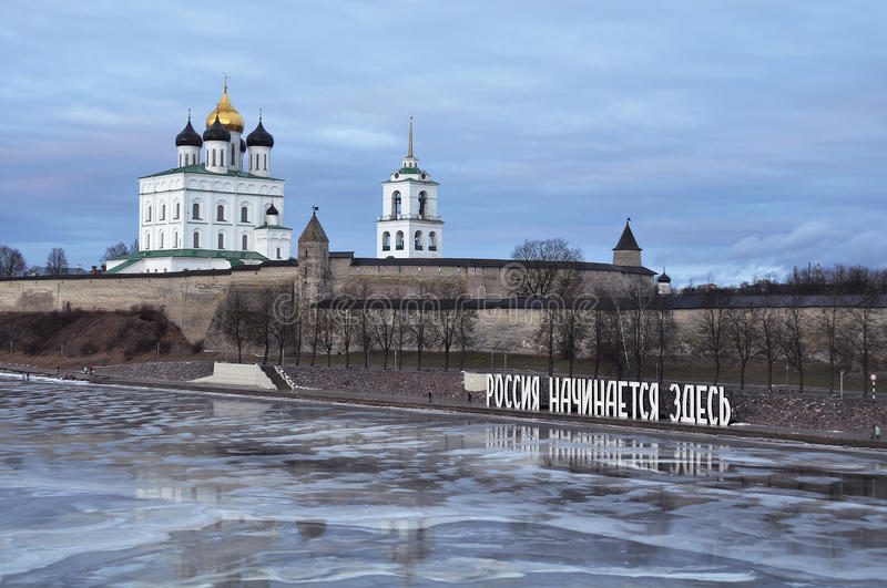 The Pskov Kremlin in spring with words `Russia begins here`. The Pskov Kremlin in spring with big words `Russia begins here royalty free stock images